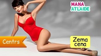 Vaksācija: dziļais bikini vai kājas visā garumā + paduses par 12.90€!