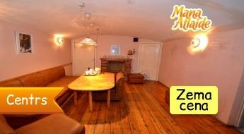 Atpūta apartamentos ar saunu Rīgas centrā no 8€!