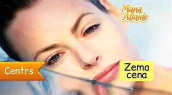 """Sejas tīrīšana ar skābes pīlingu tikai par 12.90€ kosmetologa privātpraksē """"Mana seja""""!"""