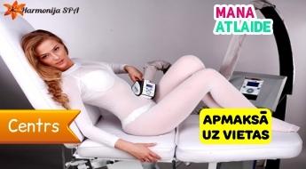 """Skulpturējoša vakuuma masāža B-flexy tikai par 13.50€ salonā """"HARMONIJA SPA""""!"""