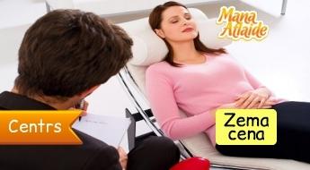 Индивидуальная или семейная консультация психолога всего за 9€!
