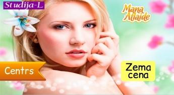 Mehāniskā sejas tīrīšana, AHA pīlings vai sejas masāža tikai par 16.90€ salonā Studija-L!