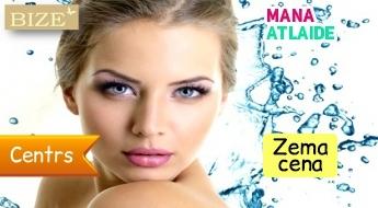"""Ūdens pīlings un skābekļa - vitamīnu terapija sejai par 18.90€ salonā """"Bize""""!"""