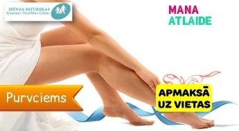 Ультрасоноскопия вен или артерий duplex + консультация от 23.90€ в центре здоровья И.Патурской!