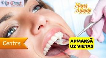 Лечение и реставрация зуба всего за 70€! Материалы нового поколения GC Fuji IX в стоматологии Vip Dent!