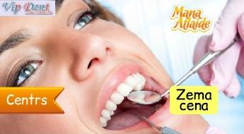 Лечение – реставрация зуба всего за 49.90€ с использованием композитного материала нового поколения GC Fuji IX и защитного покрытия!