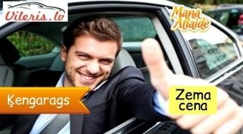 Palīdzība lietotu auto pirkšanā vai pārdošanā tikai par 9.90€ no Vileris.lv!