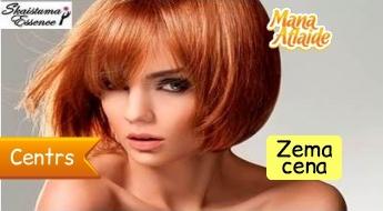 Sieviešu matu griezums+ keratīna maska + veidošana tikai par 9.50€!