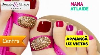 Eiropedikīrs + pārklājums Gelish Harmony (USA) par 10.90€ salonā ''Beauty&Shape''!