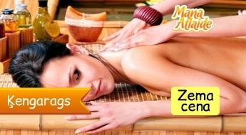 """Taizemes masāža kājām + Ajūrvēdiskā masāža """"Mukhabjanga"""" par 14.90€ salonā Beauty Day!"""