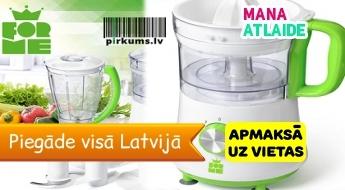 Daudzfunkcionāls virtuves kombains ForMe tikai no 39.90€ no Pirkums.lv! Piegāde pa Latviju!