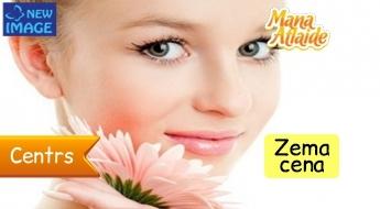 Attīroša procedūra kuperozas jeb apsārtušas sejas ādai par 16.50€ salonā New Image!