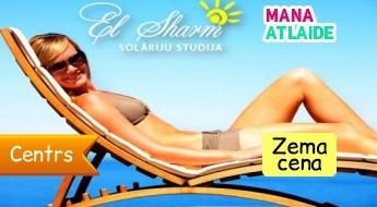 """Abonements 5 vai 7 sauļošanas reizēm"""" no 11.50€ uz solārija studiju """"El Sharm""""!"""