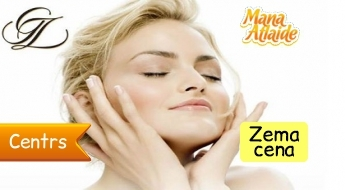 Dziļā mehāniskā ādas tīrīšana tikai 13.50€! Sakopta seja- īstas lēdijas pazīme!