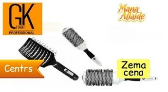 """Termoizturīgas antistatiskās ķemmes sākot no 7.20€ salonā """"GK Hair""""!"""