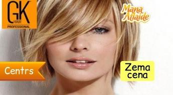 """Matu šķipsnu balināšana+ griezums+ maska GKhair+ ieveidošana no 27.90€! Salons """"GK Hair""""."""