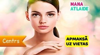 """Biomimetic """"Botox-like"""" kokteilis tikai par 33€! Iegūsti botox efektu bez adatām!"""