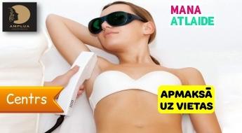 """Fotoepilācija padusēm, kājām, virslūpai vai bikini no 10€ salonā """"Amplua""""!"""