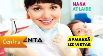 """Лечение, удаление и протезирование зубов от 19.90€! в клинике """"LaDenta""""!"""