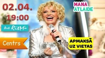 """Jekaterinas Šavrinas koncerts """"Mana mīlestība ir mūžīga"""" no 6€!"""