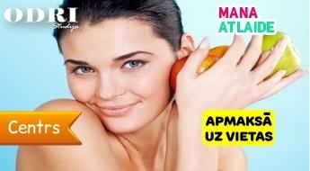 """Aparāta biorevitalizācija vai mezoterapija sejai tikai no 18.90€ salonā """"Odri Studija""""!"""