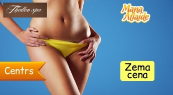 Vaksācija: dziļais bikini vai paduses + kājas visā garumā tikai par 7.90€ salonā Thalleo Spa!