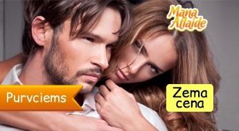 Sieviešu vai vīriešu matu griezums+ keratīna maska+ ieveidošana no 2.90€!