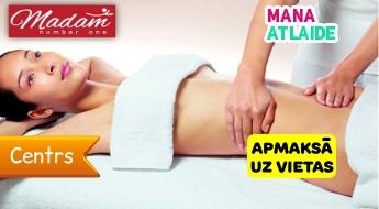 """Anticelulīta masāža + medus masāža + ietīšana tikai 12.80€ salonā """"Madam One""""!"""