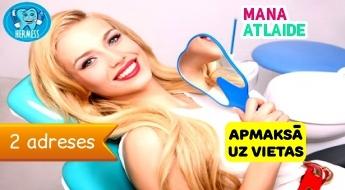 """Полная профессиональная гигиена зубов ультразвуком за 17.90€ в клинике """"Hermess""""!"""