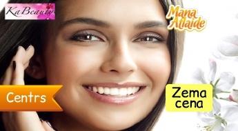 Jebkura sejas procedūra pēc Jūsu izvēles tikai 13.90€ skaistuma kabinetā Ka Beauty!