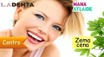 """Профессиональная гигиена зубов ультразвуком + Air Flow от 17.90€ в клинике """"LaDenta""""!"""