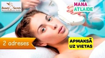 """Fotoatjaunošanas procedūra sejai tikai par 19.90€ salonā """"Beauty Secrets""""!"""
