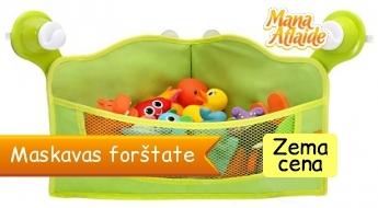 Stūra grozs vannas rotaļlietām tikai 9.99€!