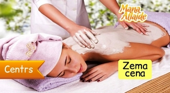 Ārstnieciskā muguras un plecu tīrīšana sievietēm un vīriešiem par 14.90€!