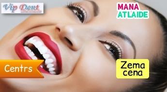 Гигиена полости рта+ полировкa + отбеливание с Air flow за 49€ в стоматологии Vip Dent!