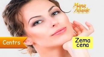 Aparāta mikroadatu mezoterapija sejai tikai par 19.90€ salonā Mira Elbeauty!