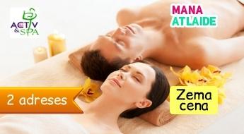 """SPA rituāls pārim """"Salsa"""" tikai par 44€ """"Activ&SPA"""" un """"Shape"""" centrā!"""