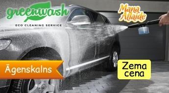 """Salona tīrīšana tikai 6.90€ automazgātuvē """"Greenwash""""!"""