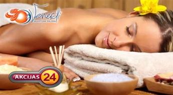 Uzkrāj enerģiju un labu garastāvokli! Aromamasāža ar ēteru eļļu izmantošanu salonā Venerdi!