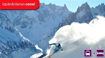 Kalnu slēpošana — Chamonix / 10 dienas (Sibus ceļojumi) – Maksā 10% avansu, norēķinies 24 mēnešos!