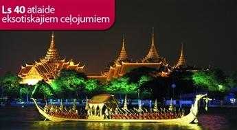 Paradīzes Taizeme / 15 dienas (Begonija) – Maksā 10% avansu, norēķinies 24 mēnešos!