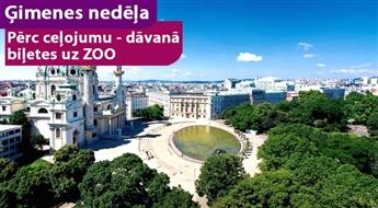 Bratislava, Budapešta, Vīne / 6 dienas – Maksā 10% avansu, norēķinies 24 mēnešos!