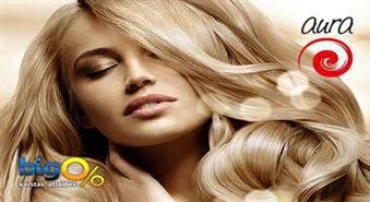 Keratīna matu Bio laminēšana Hair Lift Reconstructing System Professional BY Fama un griezums ar ieveidošanu ar 50% atlaidi tikai par 13,50 LS!