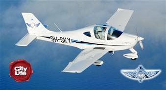 Iejūties pilota lomā! Lidojums virs Rīgas no AVIO SERVICE – 50%