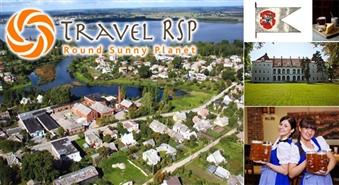 TRAVEL RSP piedāvā: vienas dienas ceļojums uz Biržiem un Rokišķiem Lietuvā ar 50% atlaidi! Nogaršo kaimiņu gatavoto sieru un alu!