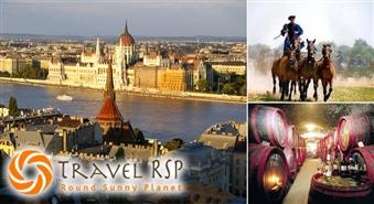 City Life piedāvā labāko cenu pilsētā: Ceļojums uz Budapeštu (22. - 26.jūnijs) no Travel RSP ar 39% atlaidi! Šogad līgosim pie ungāriem!