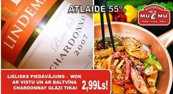 WOK pannā pagatavota vista ar dārzeņiem un nūdelēm + glāze Lindemans Chardonnay baltvīna restorānā MUMU ar 55% atlaidi!