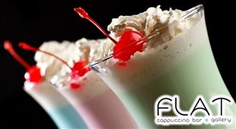 Saldējuma kokteilis kapučīno bārā un galerijā FLAT tikai par Ls 0.95! Izvēlies savējo no 16 vasaras garšām!