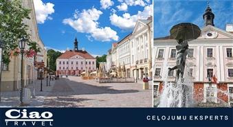 """Vienas dienas ceļojums uz Tartu 19. martā no """"Ciao Travel"""" tikai par Ls 9,49! Aizraujošs skolnieku brīvlaika sākums vai vienkārši skaista pavasara sestdiena Igaunijā!"""