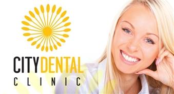 Zobu higiēna klīnikā CITYDENTAL par 50% lētāk. Izmanto kuponu līdz pat gada beigām un parūpējies par smaidu ilgāk!